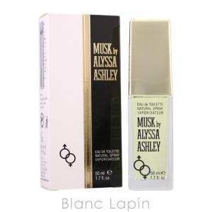 アリサ アシュレイ ALYSSA ASHLEY ムスク EDT 50ml [732332]|blanc-lapin