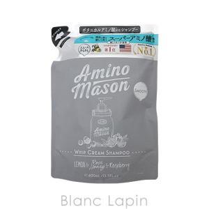アミノメイソン Amino mason スムースホイップクリームシャンプー 詰め替え 400ml [...
