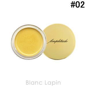 【中身キズ】アンプリチュード Amplitude コンスピキュアスクリーミーハイライト #02 ゴールド 6.2g [703931]|blanc-lapin
