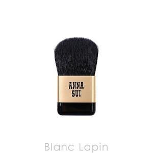 【箱・外装不良】アナスイ ANNA SUI フェイスカラーブラッシュ [168845]【メール便可】 blanc-lapin