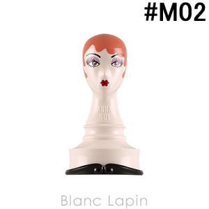 アナスイ ANNA SUI リミテッドカラーケース #M02 Marion [173801] blanc-lapin