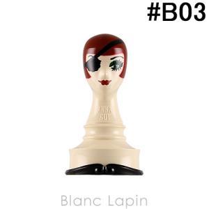 アナスイ ANNA SUI リミテッドカラーケース #B03 Bea [173818] blanc-lapin