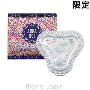 アナスイ ANNA SUI マーメイドメイクアップパレット [175980]【メール便可】|blanc-lapin
