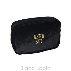 【ノベルティ】 アナスイ ANNA SUI コスメポーチ #ブラック [049274]【メール便可】|blanc-lapin