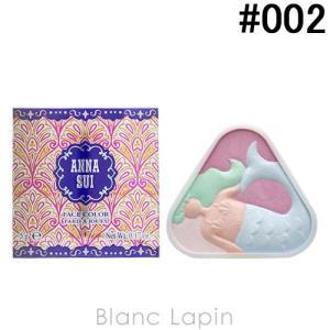 アナスイ ANNA SUI フェイスカラー #002 5g [175966]【メール便可】|blanc-lapin