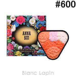 アナスイ ANNA SUI フェイスカラー #600/7g [168814]【メール便可】...