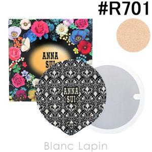 アナスイ ANNA SUI ルースパウダー レフィル #R701 17g [172309]【メール便可】 blanc-lapin