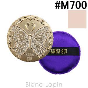 アナスイ ANNA SUI ルースパウダーミニ #M700 6g [175881]|blanc-lapin