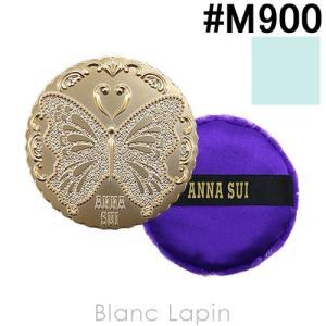 アナスイ ANNA SUI ルースパウダーミニ #M900 6g [175898]|blanc-lapin