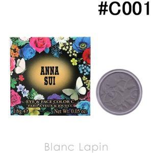 アナスイ ANNA SUI アイ&フェイスカラーC #C001 1.6g [171654]【メール便可】 blanc-lapin