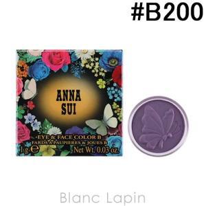 アナスイ ANNA SUI アイ&フェイスカラーB #B200 1g [173863]【メール便可】 blanc-lapin