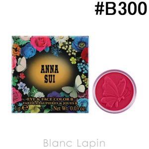 アナスイ ANNA SUI アイ&フェイスカラーB #B300 1g [173870]【メール便可】 blanc-lapin