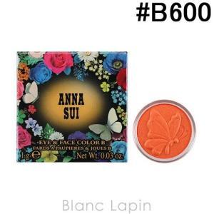 【パウダー破損】アナスイ ANNA SUI アイ&フェイスカラーB #B600 1g [173894]【メール便可】 blanc-lapin