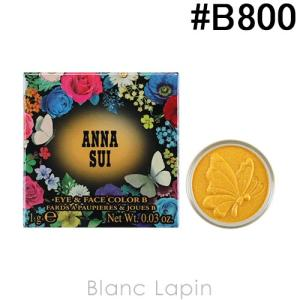 アナスイ ANNA SUI アイ&フェイスカラーB #B800 1g [173900]【メール便可】 blanc-lapin