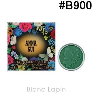 アナスイ ANNA SUI アイ&フェイスカラーB #B900 1g [173917]【メール便可】 blanc-lapin