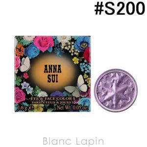 アナスイ ANNA SUI アイ&フェイスカラーS #S200 1.6g [174839]【メール便可】|blanc-lapin