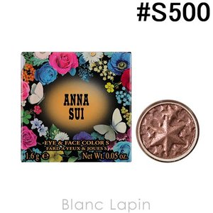 アナスイ ANNA SUI アイ&フェイスカラーS #S500 1.6g [174853]【メール便可】|blanc-lapin