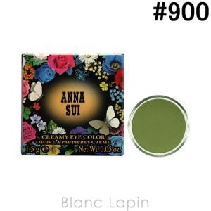 アナスイ ANNA SUI クリーミーアイカラー #900 / 1.5g [175669]【メール便可】 blanc-lapin