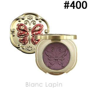 アナスイ ANNA SUI アイカラーI #400 1g [177304]【メール便可】|blanc-lapin