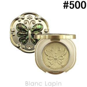 アナスイ ANNA SUI アイカラーI #500 1g [177311]【メール便可】|blanc-lapin