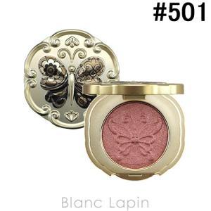 アナスイ ANNA SUI アイカラーI #501 1g [177328]【メール便可】|blanc-lapin