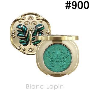 アナスイ ANNA SUI アイカラーI #900 1g [177335]【メール便可】|blanc-lapin