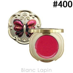 アナスイ ANNA SUI リップカラーI #400 1g [177342]【メール便可】|blanc-lapin