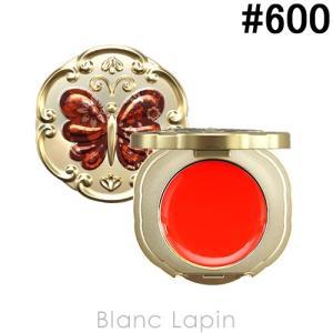 アナスイ ANNA SUI リップカラーI #600 1g [177359]【メール便可】|blanc-lapin