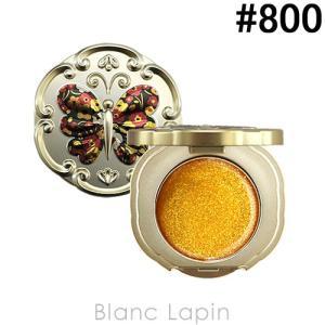 アナスイ ANNA SUI リップカラーI #800 1g [177366]【メール便可】|blanc-lapin