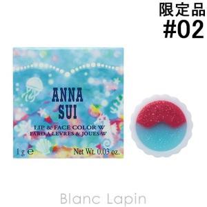 アナスイ ANNA SUI リップ&フェイスカラーW #02...