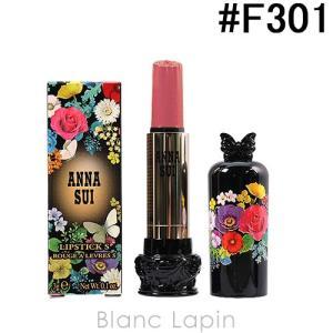 アナスイ ANNA SUI リップスティックF #F301 ピンク なでしこ 3g [170787]【メール便可】|blanc-lapin