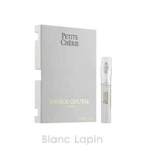 【ミニサイズ】 アニックグタール ANNICK GOUTAL プチシェリー EDT 1.5ml [056845] blanc-lapin