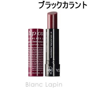 アピヴィータ APIVITA リップケア ブラックカラント 4.4g [016715]【メール便可】|blanc-lapin