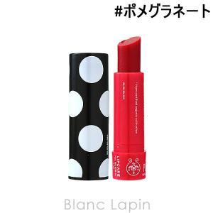 アピヴィータ APIVITA リップケア ポメグラネート 4.4g [016739]【メール便可】|blanc-lapin