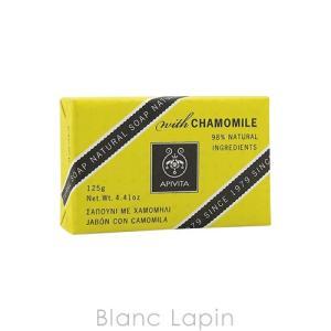 アピヴィータ APIVITA ナチュラルソープ カモミール 125g [025465]【メール便可】|blanc-lapin