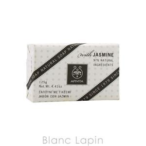 アピヴィータ APIVITA ナチュラルソープ ジャスミン 125g [025496]【メール便可】|blanc-lapin