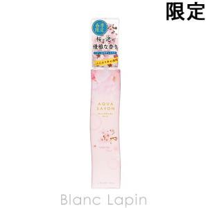 アクアシャボン AQUA SAVON ヘアー&ボディミスト サクラフローラルの香り 135ml [299986]|blanc-lapin