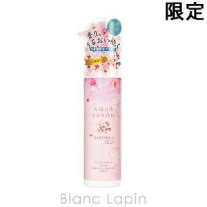 アクアシャボン AQUA SAVON トータルマルチクリーム サクラフローラルの香り 230g [262089]|blanc-lapin