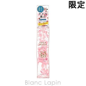 アクアシャボン AQUA SAVON フラワーボディジェル サクラフローラルの香り 140g [299993]|blanc-lapin