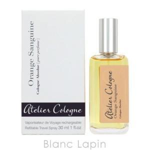 【箱なし】アトリエコロン ATELIER COLOGNE オレンジサングイン 30ml [201011]|blanc-lapin