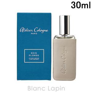 アトリエコロン ATELIER COLOGNE ボワブロン 30ml [203015]|blanc-lapin
