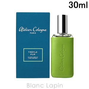 アトリエコロン ATELIER COLOGNE トレフルピュール 30ml [204012]|blanc-lapin
