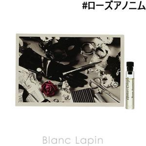 【ミニサイズ】 アトリエコロン ATELIER COLOGNE ローズアノニム [055640]|blanc-lapin