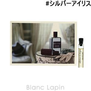 【ミニサイズ】 アトリエコロン ATELIER COLOGNE シルバーアイリス [055657]|blanc-lapin