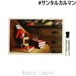 【ミニサイズ】 アトリエコロン ATELIER COLOGNE サンタルカルマン [055671]|blanc-lapin