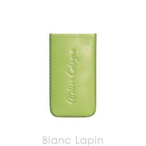 【ノベルティ】 アトリエコロン ATELIER COLOGNE レザーケース  #ライトグリーン [047935]【メール便可】|blanc-lapin