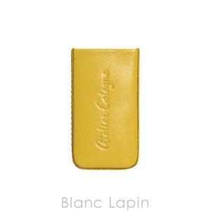 【ノベルティ】 アトリエコロン ATELIER COLOGNE レザーケース #イエロー [060996]【メール便可】|blanc-lapin