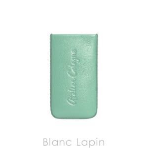【ノベルティ】 アトリエコロン ATELIER COLOGNE レザーケース #アクアブルー [061016]【メール便可】|blanc-lapin
