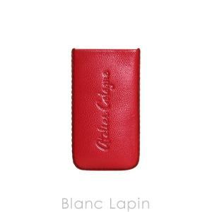 【ノベルティ】 アトリエコロン ATELIER COLOGNE レザーケース #レッド [061030]【メール便可】|blanc-lapin