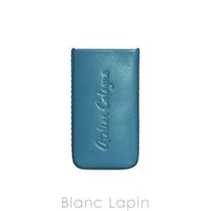 【ノベルティ】 アトリエコロン ATELIER COLOGNE レザーケース #ブルー [061047]【メール便可】|blanc-lapin